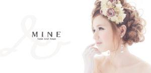 MINE hair and make|ミネ ヘア アンド メイク